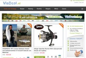 visdeal_printscreen