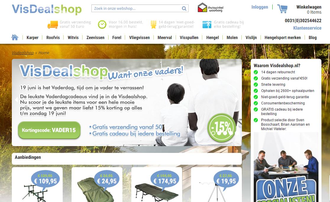 visdealshop_printscreen